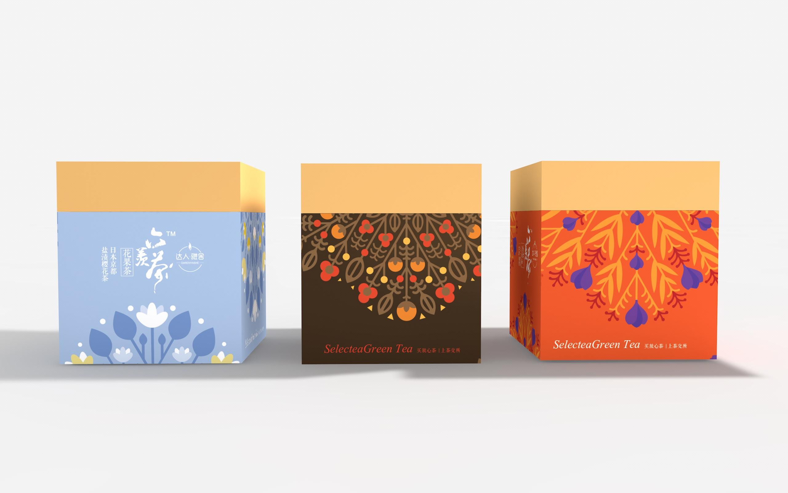 上海包装设计茶叶饮料食品农产品包装设计礼盒包装化妆品瓶贴设计