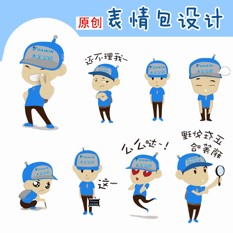 微信动态设计QQ动画gif表情卡通设计恐龙表情包动图表情图片