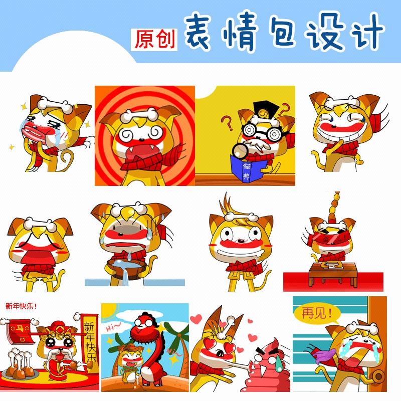 微信动态设计QQ动画gif表情卡通设计鸭表情包鸭开心表情图片