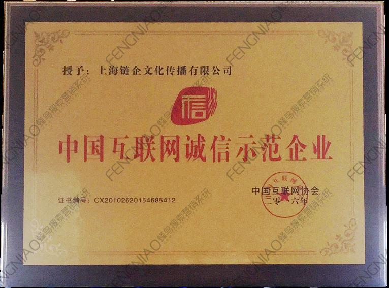 证书_12.png