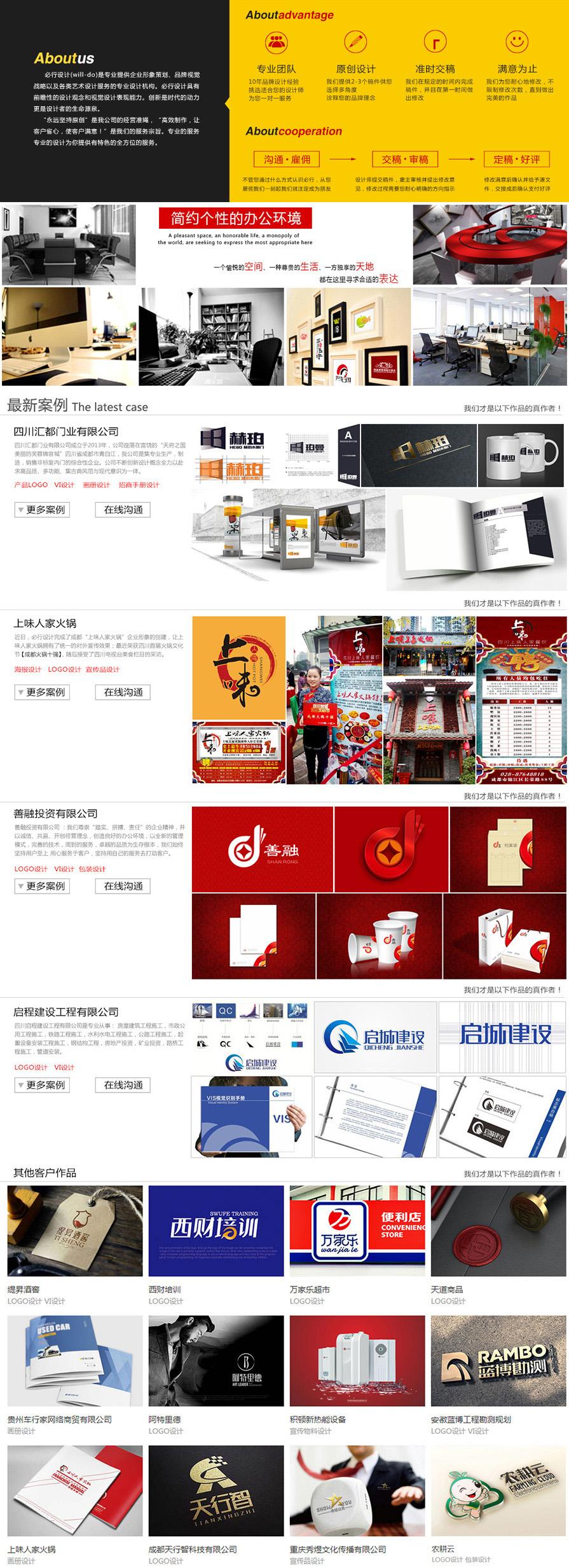 包装设计_食品/农产品包装/瓶贴/纸袋/展开图设计/系列包装盒设计11