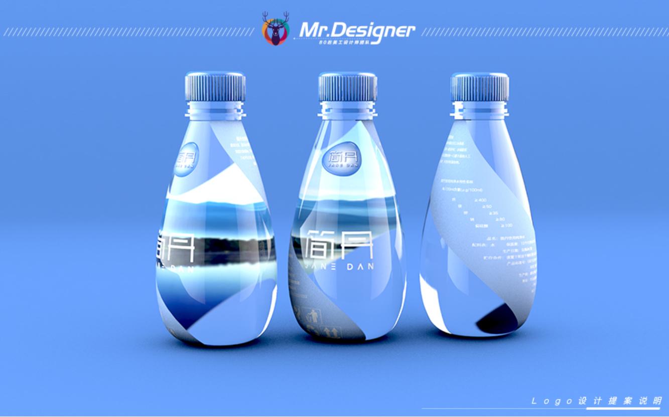 饮用水包装纯水包装饮用水瓶型设计矿泉水包装pet瓶型