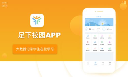重庆春航科技有限公司