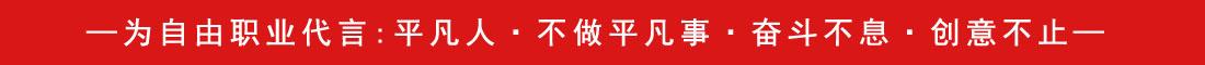 脚本_梦之队微电影剧本写作解说词创作电视主持词/公司宣传片策划小品1