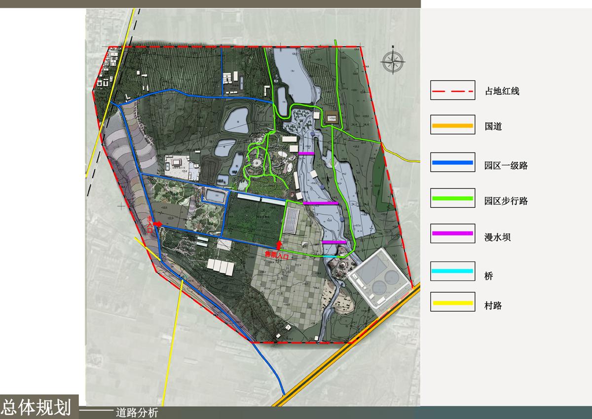 润泉谷景观设计道路分析图
