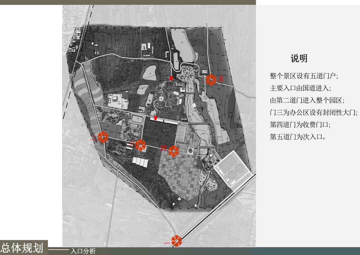 润泉谷景观设计门户分析