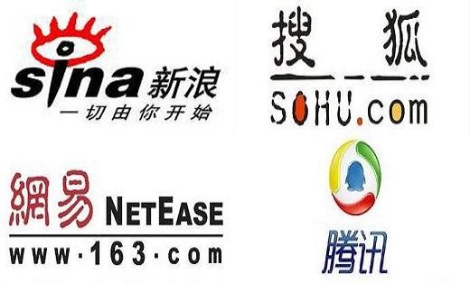 重庆软咖网络品牌广告投放