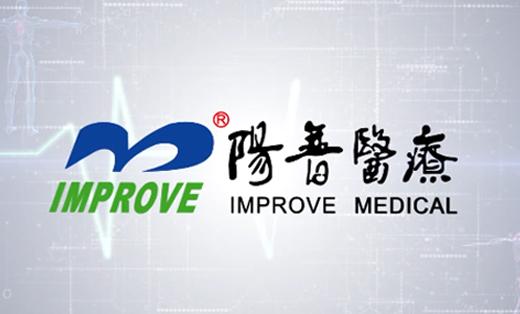 阳普医疗3D宣传片