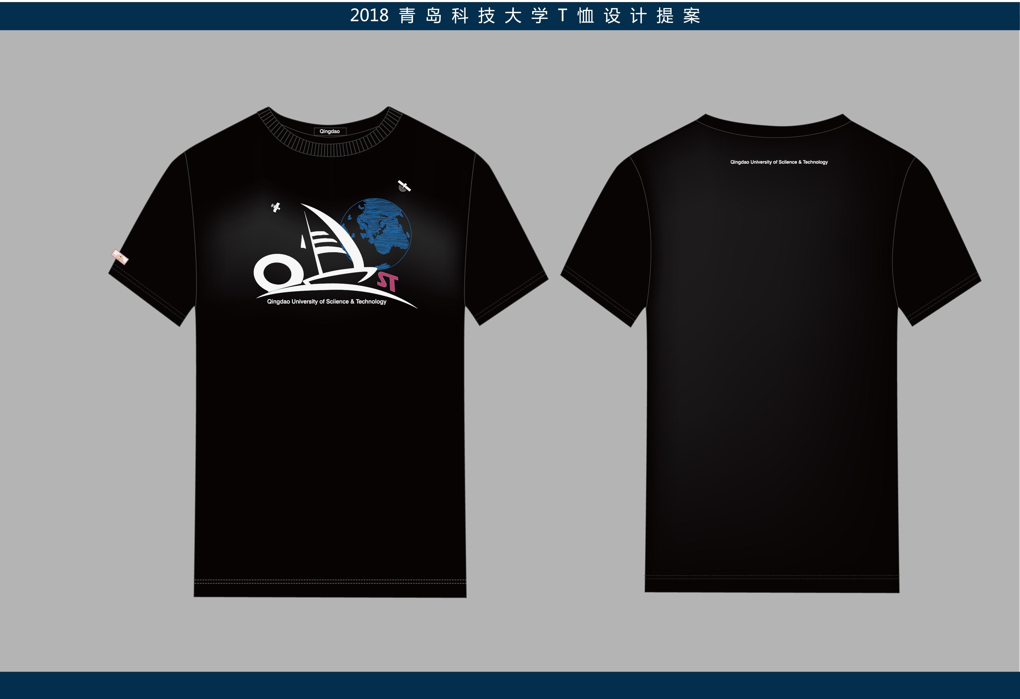 大学t恤设计