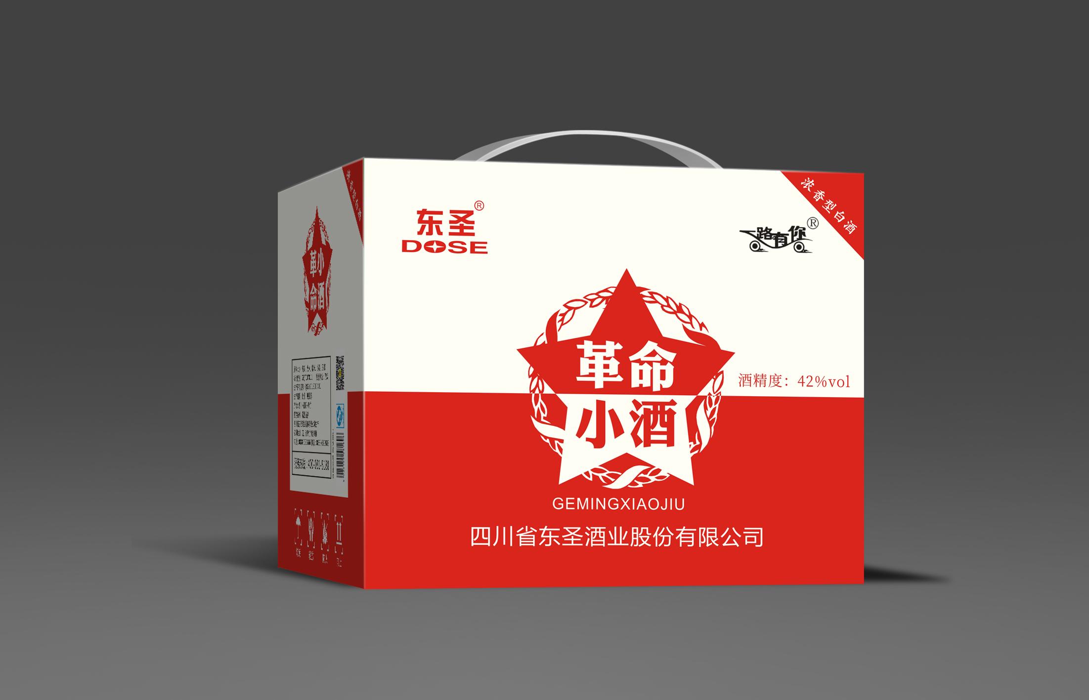 包装设计包装盒设计包装袋设计标签设计手提袋设计纸箱设计