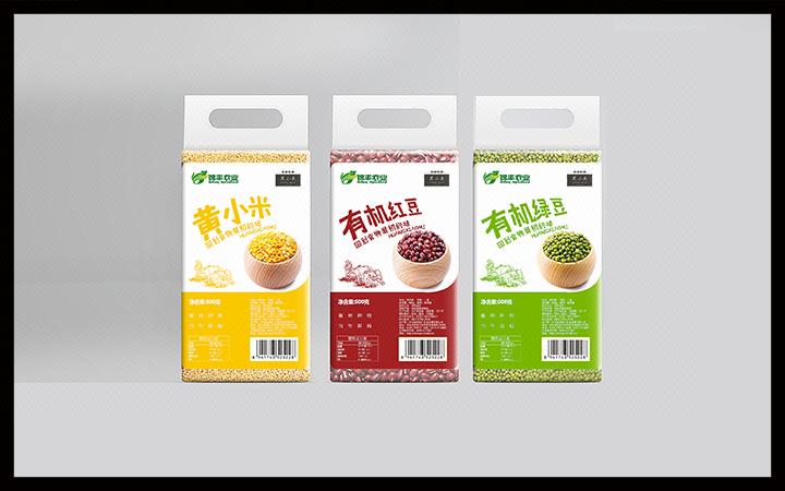 【贵哥出品】饮品茶类保健品食品医药包装盒瓶贴礼盒包装设计