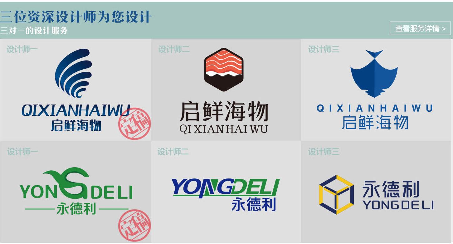亚博app下载_亚博app下载设计/标志/商标设计、网站/娱乐/餐饮4
