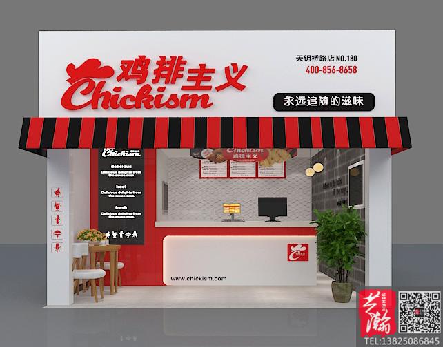 奶茶店装修 效果图设计 奶茶店设计店铺效果图设计门头装修设计
