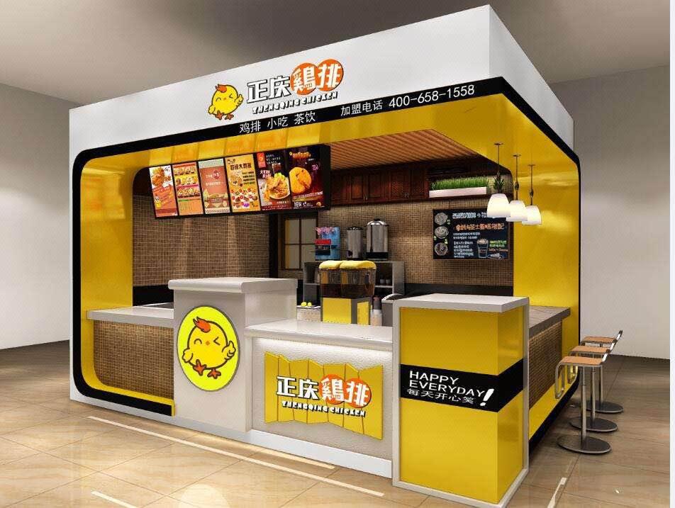 小吃店甜品店水吧设计奶茶店装修设计蛋糕店装修设计效果图设计