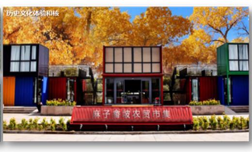 广西南宁麻子畲坡项目
