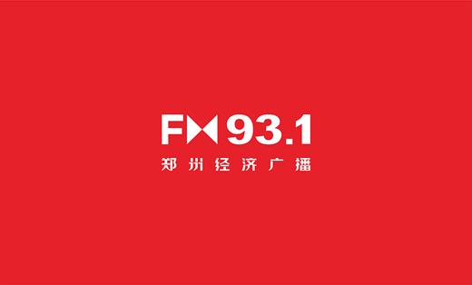 郑州经济广播logo设计、品牌设计