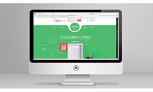 微商淘宝京东首页海报详情页公众号托管banner设计