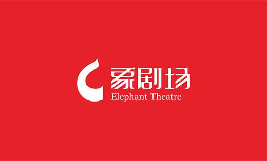 象剧场· 郑州艺术宫品牌设计、logo设计、标志设计