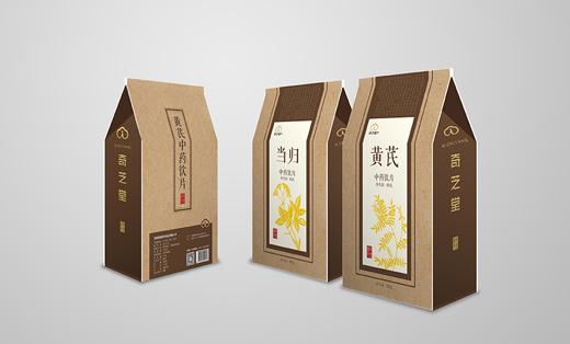 包装盒设计、礼品盒包装设计、药品包装盒设计