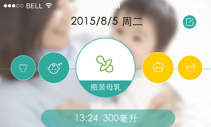 App_UI设计(含切图、绘制)地图上怎么标注饼状图图片