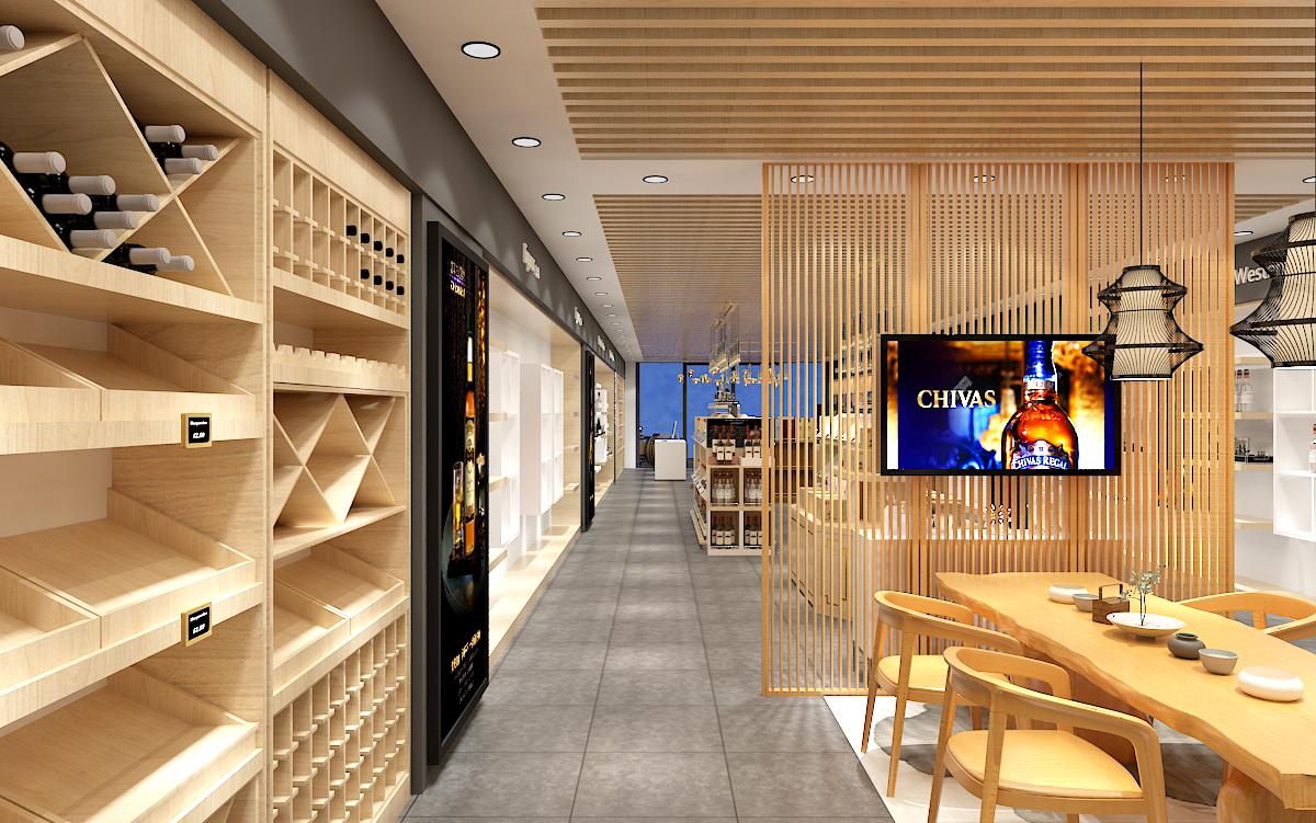超市装修设计便利店效果图设计百货商场水果烟酒超市装修店铺设计