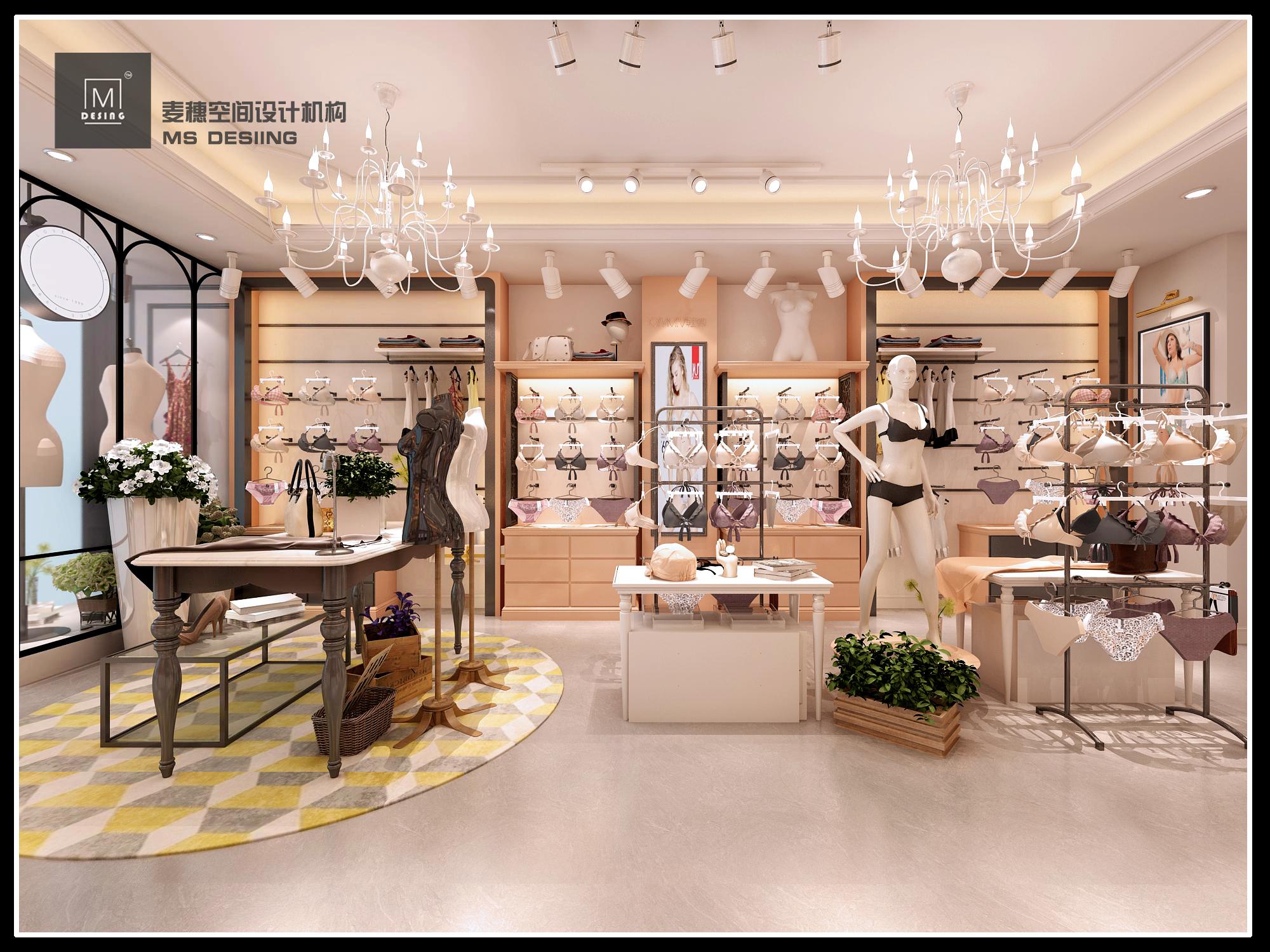 【麦穗】内衣店设计服装店设计专卖店设计效果图室内设计施工图