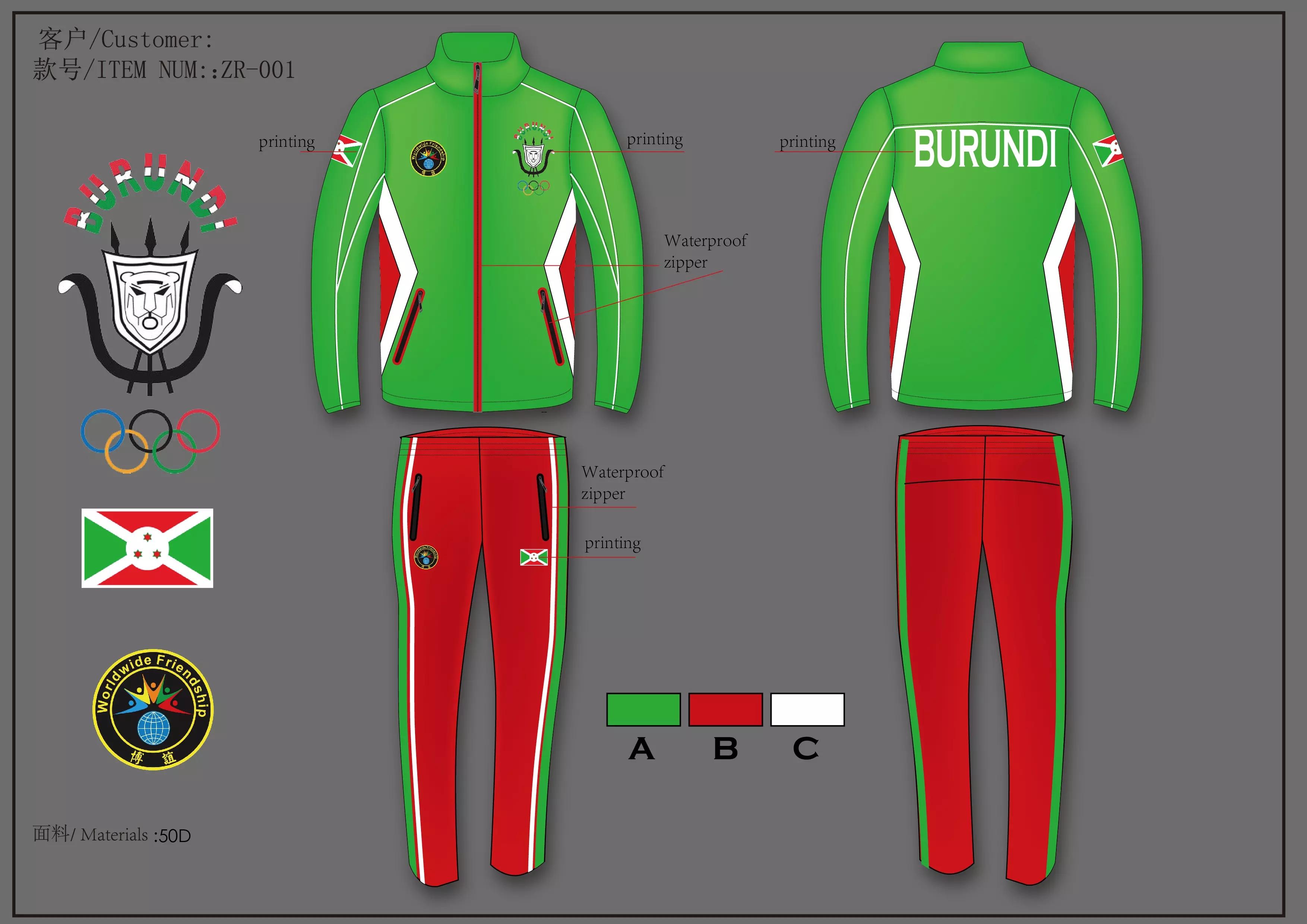 运动服装设计_运动服设计,运动套装设计,工作服 赛事运动服 设计运动