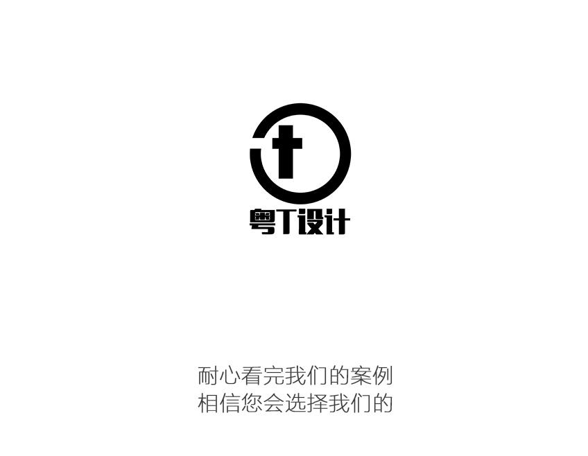 梦之城平台登录_梦之城平台登录设计 餐饮 网络公司  商标 标志设计 专注品牌设计1
