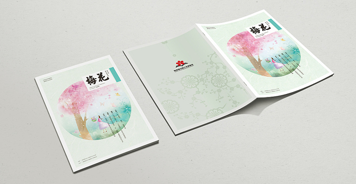 企业内刊宣传手册期刊杂志封面书籍装帧内文内页排版设计年鉴刊物
