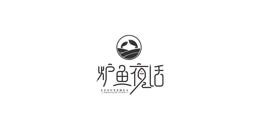 高端LOGO定制设计_品牌设计>高端LOGO定制设计,标志标识设计4