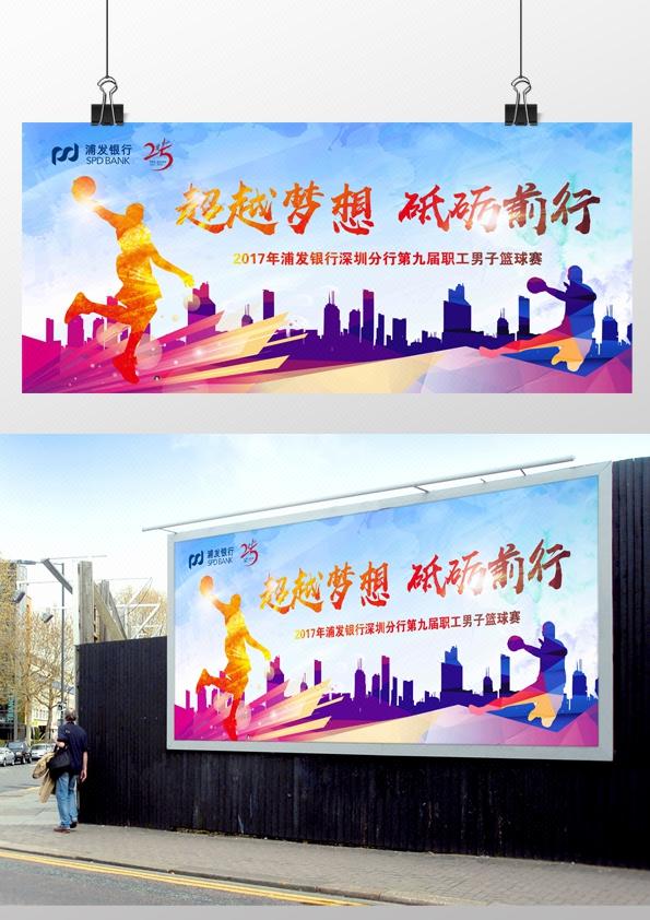 年会议庆典活动舞台主背景墙签到背景板房地产主kv展会展板设计