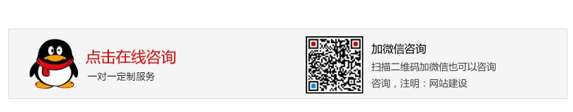 模板建站_模板网站精品-模板建站公司-公司模板网站-商城模板网站-源码1