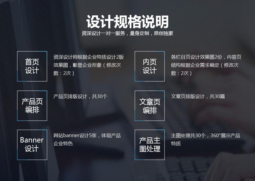 企业网站_精致仿站|品牌企业网站建设|10G阿里云存储空间 |送域名3