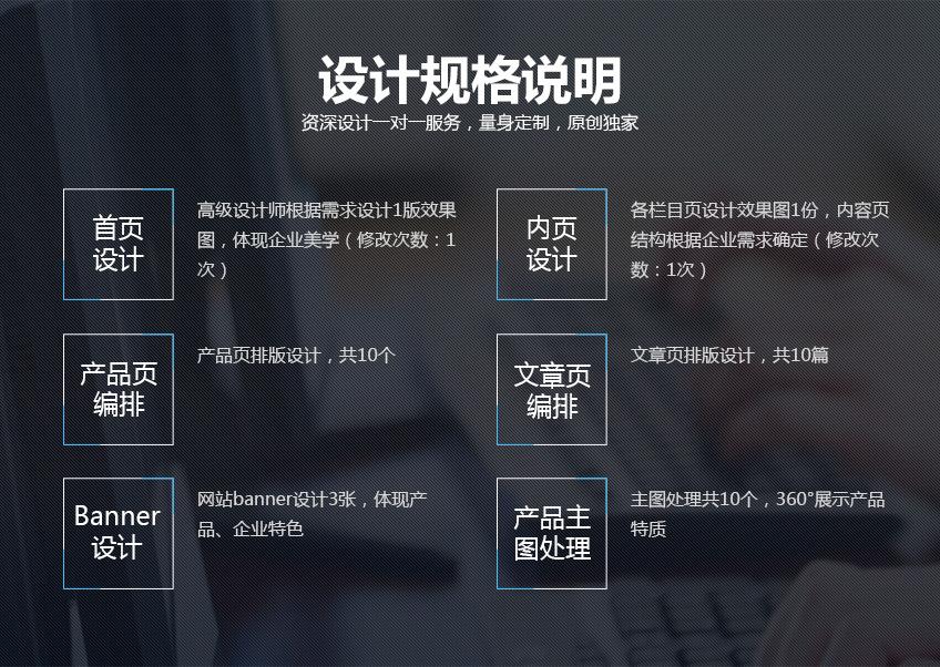 企业网站_外贸营销型网站 外贸网站建设 自带SEO优化系统  英文网站3