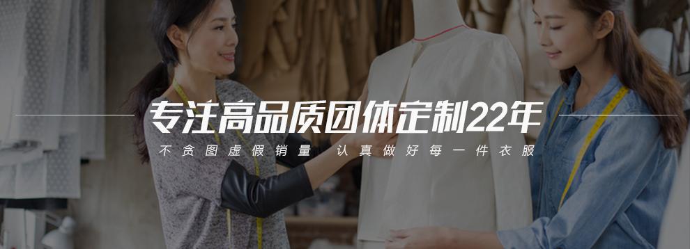 工作服装设计_依服宝 定制t恤文化广告polo衫定做diy衣服纯棉工作班服1