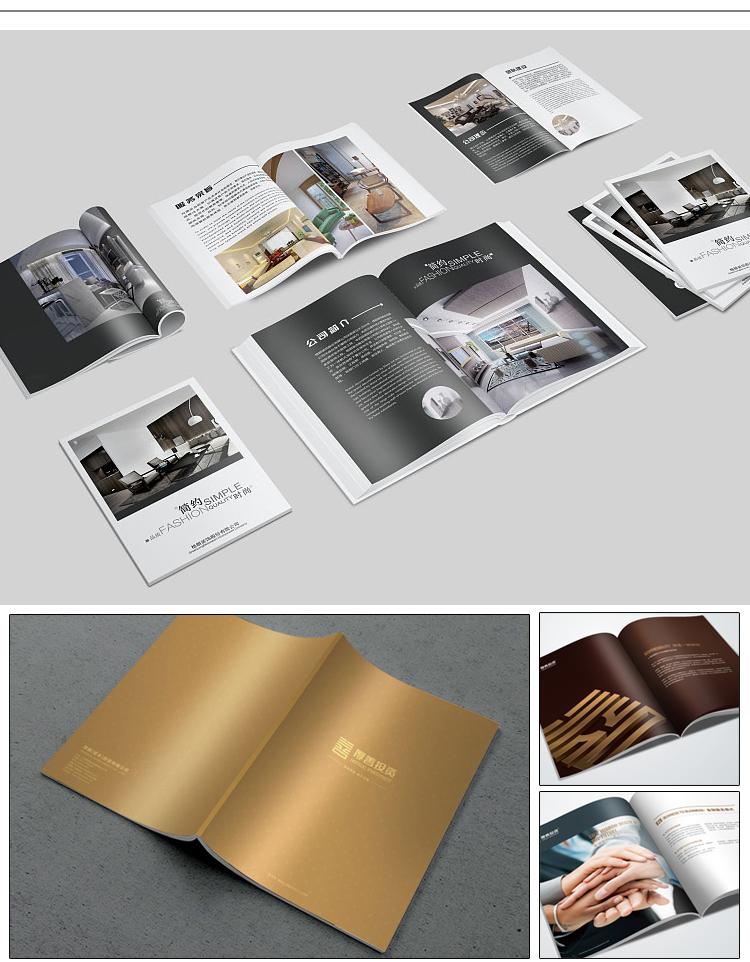宣传册设计_联森设计 企业产品创意形象宣传商务合作画册设计2