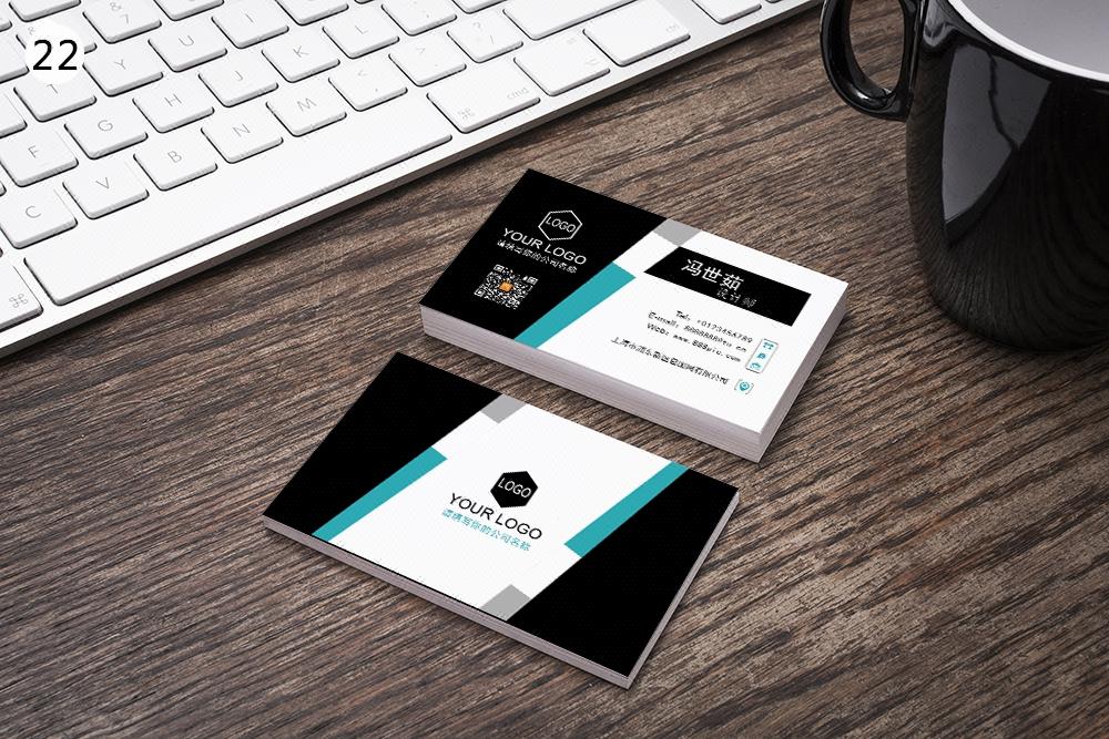 北京高档名片设计制作会员卡设计特殊工艺名片设计卡片设计