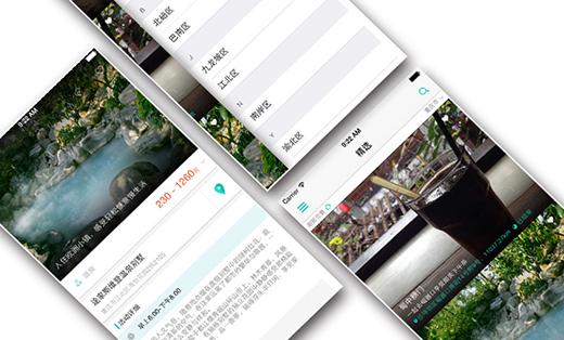 连锁酒店线上预订网站 APP 微信