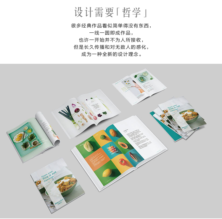 宣传册设计_联森设计 企业产品创意形象宣传商务合作画册设计4
