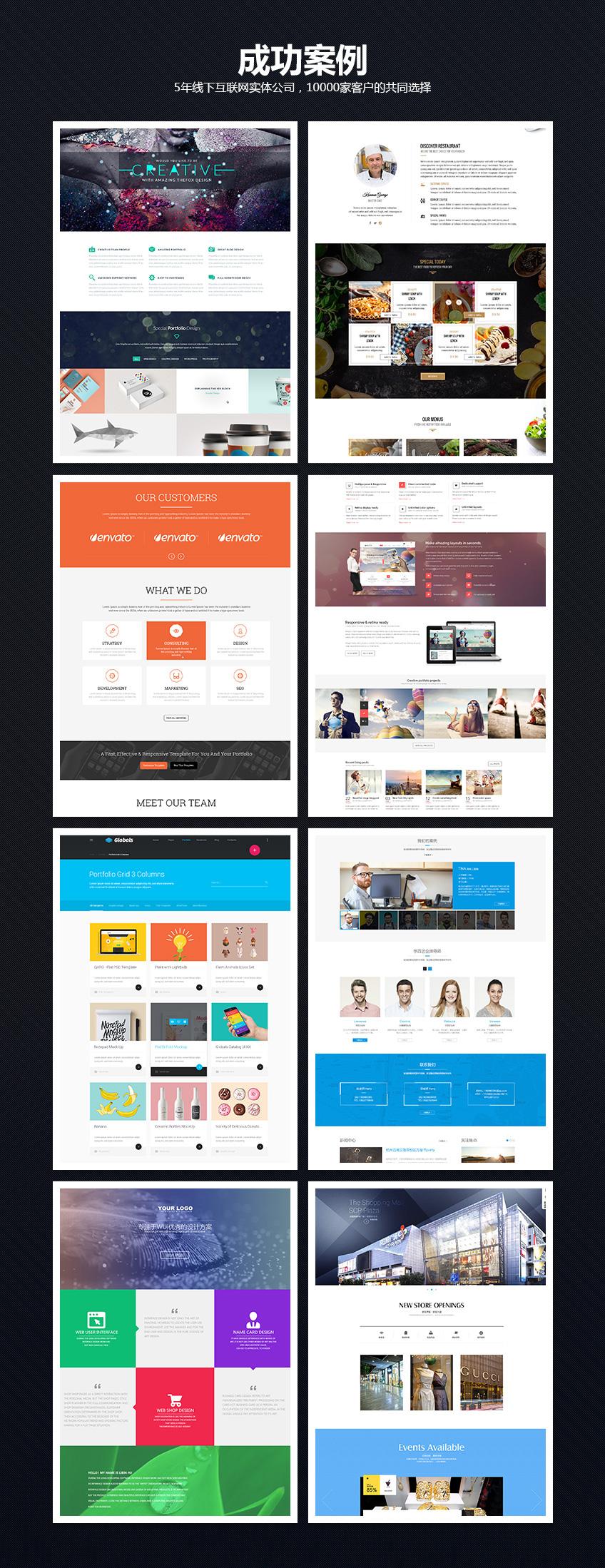 企业网站_集团企业定制 品牌网站高级定制 网站定制设计 网站三合一5
