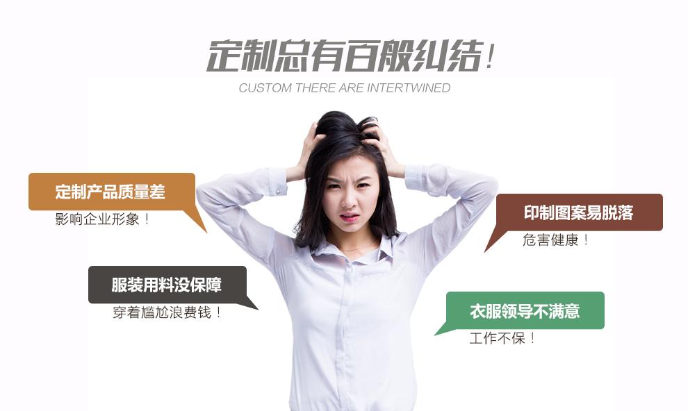 工作服装设计_依服宝 定制t恤文化广告polo衫定做diy衣服纯棉工作班服3