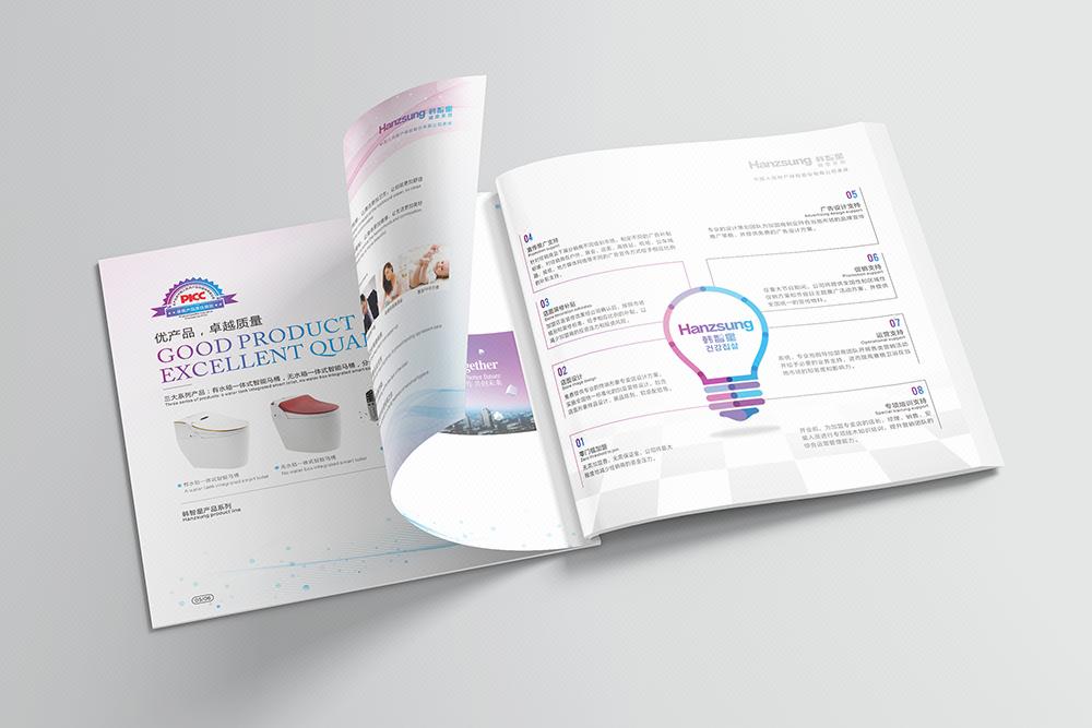 北京画册设计招商手册设计创意画册活动手册家居招商手册