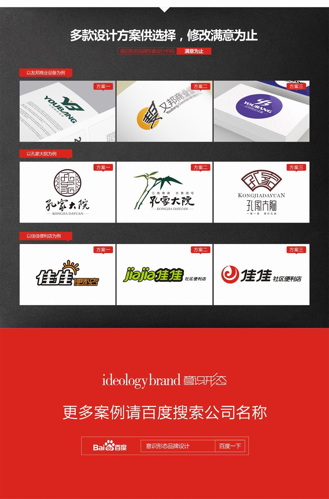 LOGO更新升级_公司企业logo设计平面餐饮门店LOGO图形标志品牌商标设计8
