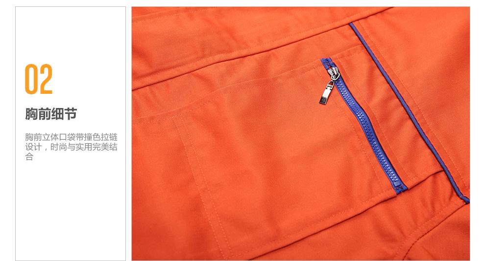 工作服装设计_依服宝 长袖工作服套装男纯棉春秋厂服加厚电焊工装汽修焊工耐磨12