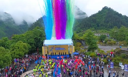 中国跑客节