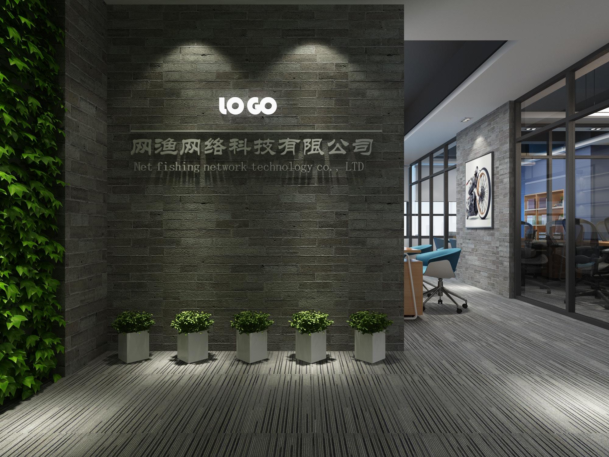 效果图 写字楼设计 办公室设计 工业风格设计