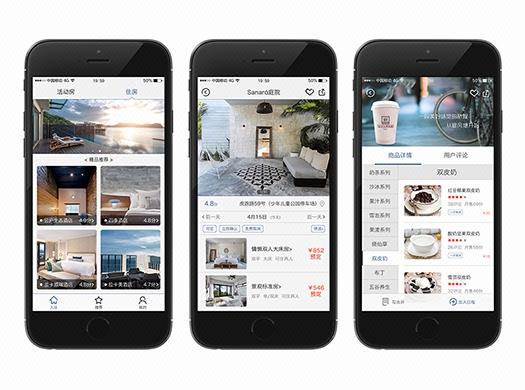 app开发 直播电商餐饮生鲜社交手机娱乐app定制开发