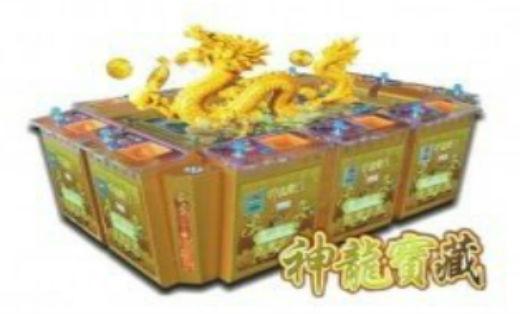 神龙宝藏三游戏机里面的四头龙走动喷火动画和美人鱼游动动画