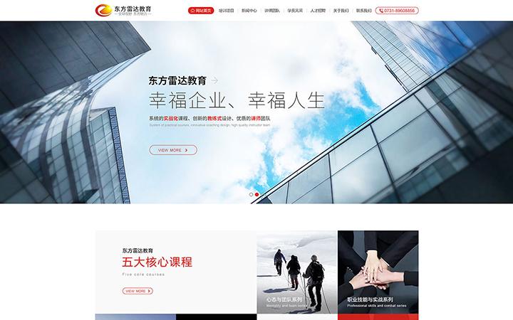 【SEO服务】【纯手工正规SEO优化】【网站关键词排名优化】