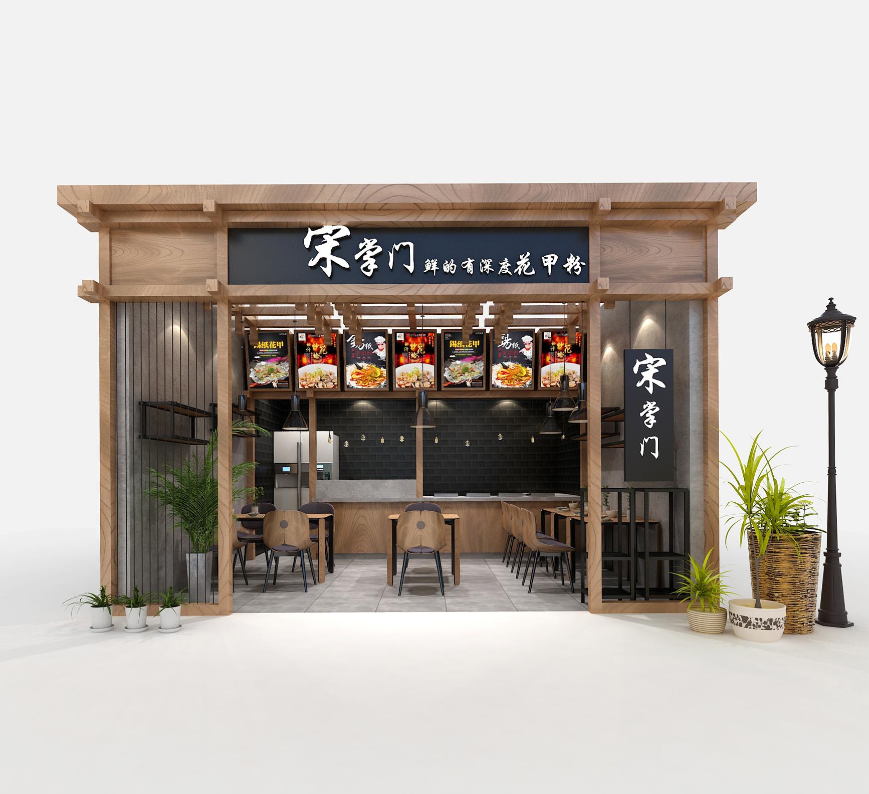 中式快餐店设计
